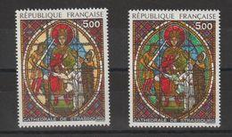 France 1985 Vitrail De La Cathédrale De Strasbourg Jaune 2363b ** MNH - Curiosità: 1980-89  Nuovi