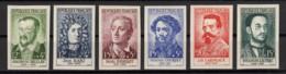 N°1166/1171 Non-dentelé, Série Complète 1958, Neufs * - TB - Francia