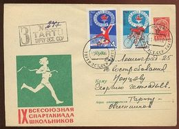 MAIL Post Stationery Cover Used USSR RUSSIA Set Stamp Sport Athlete Runner Bycicle  Dance - Cartas