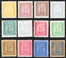 Funchal Sc# 1-12 MH 1892-1893 King Carlos - Funchal