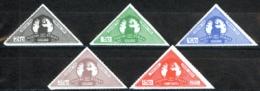 Great Britain MNH Set/5 1971 Postal Strike Mail Services - Cinderellas
