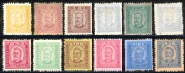 Ponta Delgada Sc# 1-12 (stain 10r,25r) MH (b) 1892-1893 King Carlos - Ponta Delgada