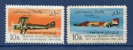 Iran - YT N° 1557 Et 1558 - Neuf Sans Charnière - 1974 - Iran