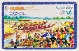 TK  25570 LAOS - Prepaid - Laos
