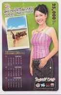 TK  25571 LAOS - Prepaid - Laos