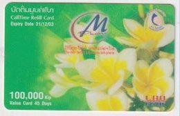 TK  25589 LAOS - Prepaid - Laos