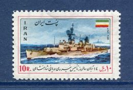 Iran - YT N° 1593 - Neuf Sans Charnière - 1974 - Iran