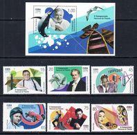 2013 Cuba Famous People Writers Music Film Hemingway Nat Cole  Complete Set Of 6 + Souvenir Sheet  MNH - Nuevos