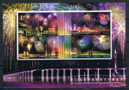 Macau, 2008, SG 1665, MNH - 1999-... Chinese Admnistrative Region