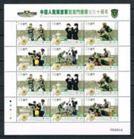 Macau, 2009, SG 1722a, MNH - 1999-... Chinese Admnistrative Region