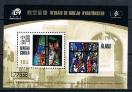 Macau, 2010, SG 1767, MNH - 1999-... Chinese Admnistrative Region