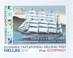 2019, Nippon Maru, Japanese Sailing Vessel, Self-adhesive Stamp Hologram MNH(**) - Barche
