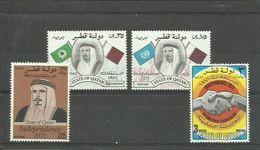QATAR 1971 INDEPENDENCE SET MLH - Qatar