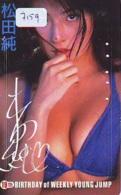 Télécarte Japon *  (7159) FEMME *  Weekly Young Jump * PHONECARD JAPAN * TELEFONKARTE * BATHCLOTHES * LADY LINGERIE - Fashion