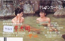 Télécarte Japon * FRONTBAR * 110-15412 *  (7163) FEMME *  PHONECARD JAPAN * TK * BALKEN * BATHCLOTHES * LADY LINGERIE - Mode