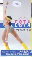 Télécarte Japon * FRONTBAR * 110-100794 (7164) FEMME * GYM * PHONECARD JAPAN * TK * BALKEN * BATHCLOTHES * LADY LINGERIE - Fashion
