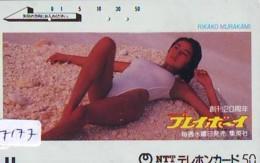 Télécarte Japon * FRONTBAR * RIKAKO MURAKAMI  * FEMME (7177) PHONECARD JAPAN * TK  BALKEN * BATHCLOTHES * LADY LINGERIE - Fashion