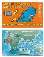 L25e) 2 Télécartes (50) France 1994 - France
