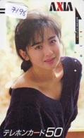 Télécarte Japon * FRONTBAR * 110-13858 * FEMME (7198) PHONECARD JAPAN * TK  BALKEN * BATHCLOTHES LINGERIE - Fashion