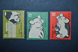 Chine/Rép. Pop. 1960 Porcs Avec Gomme - Used Stamps