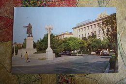 AZERBAIJAN -  SUMGAIT  - LENIN MONUMENT - OLD  Postcard  - 1980S - - Azerbaïjan