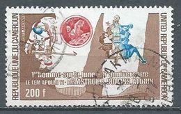Cameroun Poste Aérienne YT N°239 Premier Homme Sur La Lune Oblitéré ° - Cameroun (1960-...)