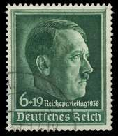 DEUTSCHES REICH 1938 Nr 672x Gestempelt X87C30A - Alemania