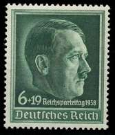 DEUTSCHES REICH 1938 Nr 672y Postfrisch Gepr. X87C342 - Germany