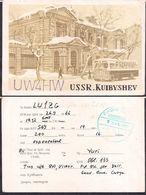 QSL UW4HW Kuibyshev, Rusia To LU1ZG Antartida Argentina - 26/09/1966 - Cygnus - Radio