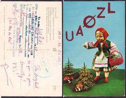 QSL UA0ZL Rusia To LU2ZI Antartida Argentina - 01/10/1967 - Cygnus - Radio