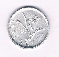 1 CHIAO 1970 TAIWAN /4533/ - Taiwan