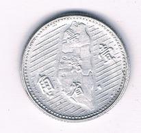 1 CHIAO 1955 TAIWAN /4535/ - Taiwan