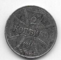 *empire  Military Coinage WW I 2 Kopeks 1916 J Km 22 - [ 2] 1871-1918 : Imperio Alemán