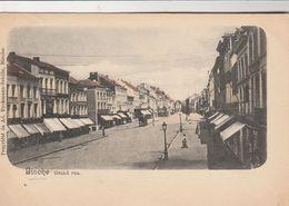 Binche  ,   Grand Rue ,(édit : Ad. Eyckmans - Sebille ) COULEUR ) - Binche