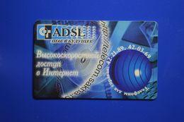 Yakutsk. ADSL. 50 Un. 01.11.03 - Russie