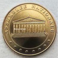 Monnaie De Paris 75.Paris - Assemblée Nationale  2008 - Monnaie De Paris