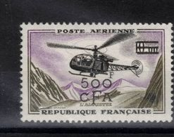 REUNION  Timbre Neuf ** De 1961  ( Ref 1725 ) Transports - Hélicoptère - Reunion Island (1852-1975)