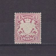 BAVARIA GERMANY 1881, Mi# 53, MH - Bayern