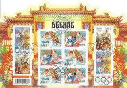 122. J.O. Pékin 2008 - Oblitérés
