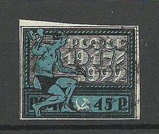 RUSSLAND RUSSIA 1922 Michel 199 O - 1917-1923 Republic & Soviet Republic