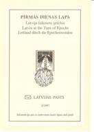 FDC - 1997 - La Lettonie Au Tournant D'une époque - Lettonie