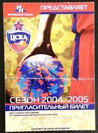 Sport Tickets -  BASKETBALL, EUROLEAGUE,  C S K A  Moscow  V  BENETTON  Treviso , 2004. - Match Tickets