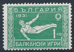 BULGARIEN -  1931 , 2. Balkan Spiele - Kunstturnen *  - Plattenfehler: Strich Durch Я - 1909-45 Königreich