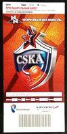 Sport Tickets -  BASKETBALL, EUROLEAGUE,  C S K A  Moscow  V  MILAN , 2015. - Match Tickets
