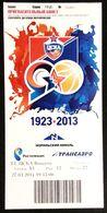 Sport Tickets -  BASKETBALL, EUROLEAGUE,  C S K A  Moscow  V  BAYERN , 2014. - Match Tickets