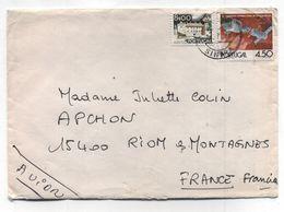 Portugal SINTRA COVER TO France 1978 - 1910-... République