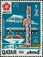 "USED STAMPS Qatar - World's Fair ""EXPO '70"" - Osaka, Japan - 1970 - Qatar"