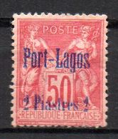 Col17  Colonie Port Lagos N° 5 Neuf X MH Cote 220,00€ - Unused Stamps