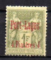Col17  Colonie Port Lagos N° 6 Neuf X MH Cote 140,00€ - Unused Stamps