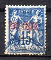 Col17  Colonie Port Lagos N° 3 Oblitéré Cote 80,00€ - Port Lagos (1893-1931)